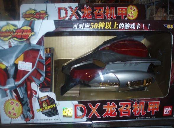 辩别蒙面超人 假面骑士变身腰带产品的DX版与普通儿童版和国产垃