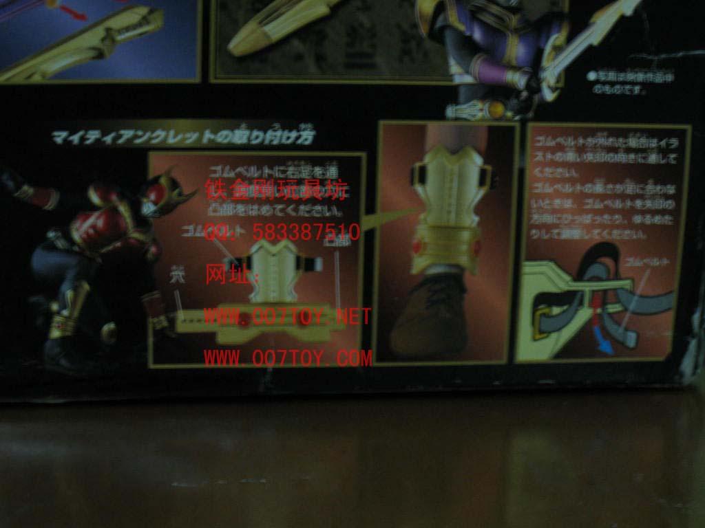 迦系列 DX 假面骑士kuuga古加 空我变身腰带配套金色力量武器套装